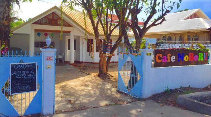 Café Noborii Share House Dumaguete